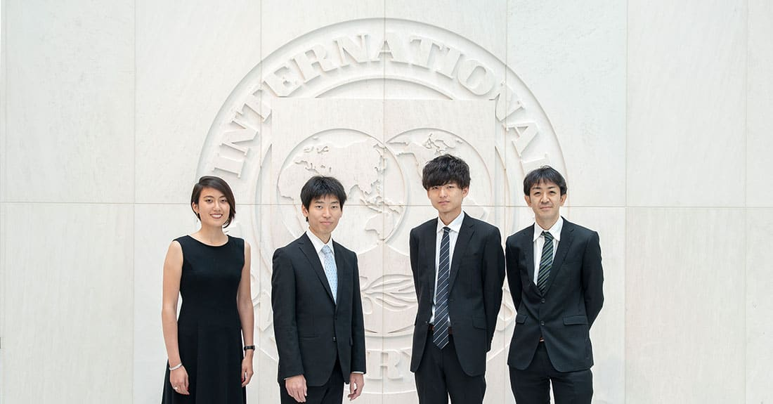 japan-imf-scholars-hero