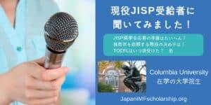 | visit japanimfscholarship.org