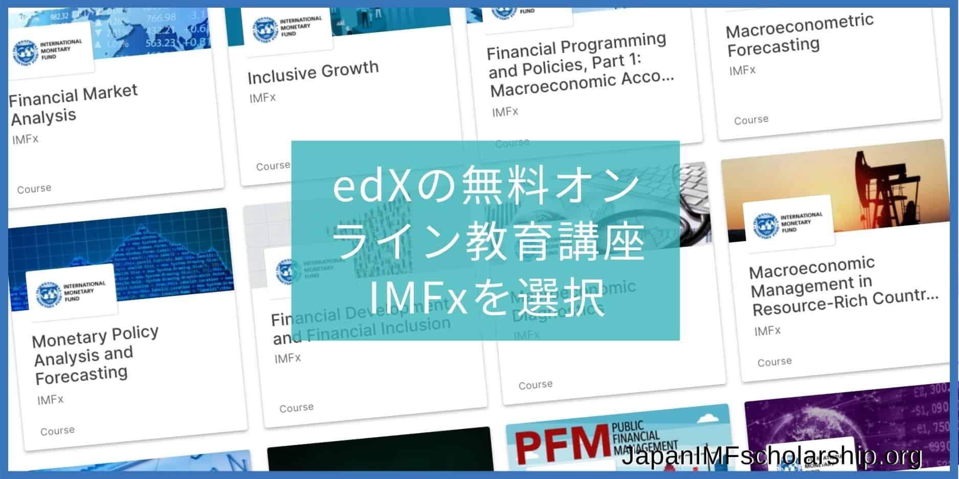 jisp edx imfx free online economics and finance courses