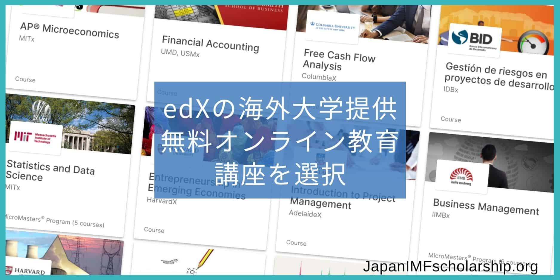 jisp edx university free online economics and finance courses