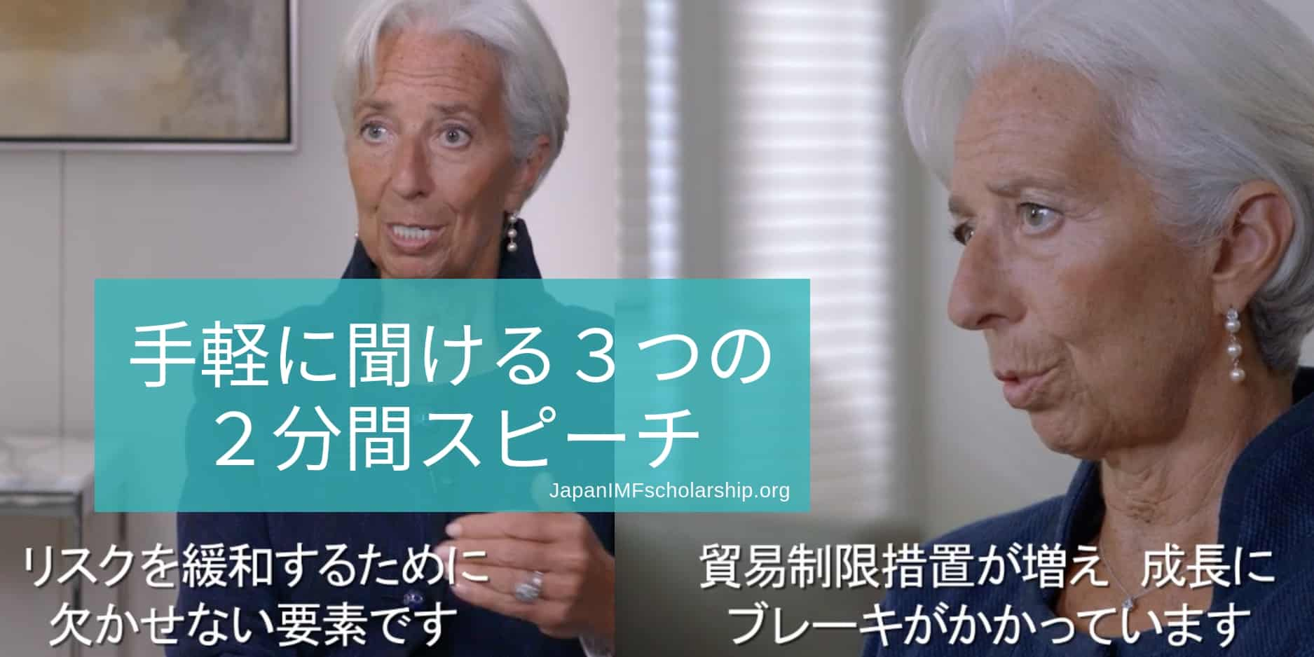 jisp imf 3 videos of christine lagarde