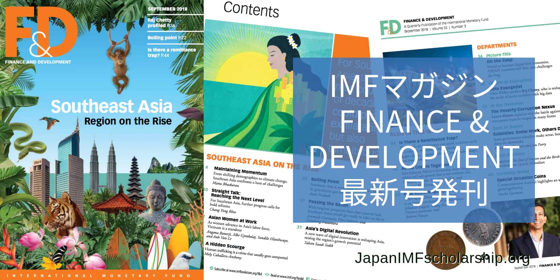 jisp imf new magazine 2018-9
