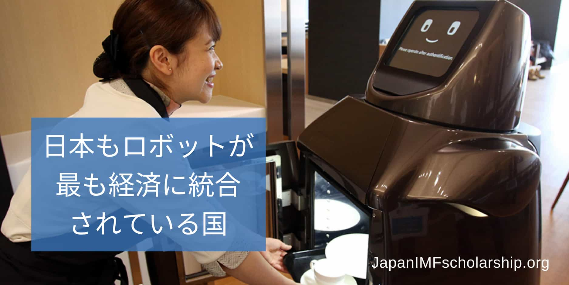 jisp web-fb imf blog - about japans robots in new finance and development magazine 6-2018