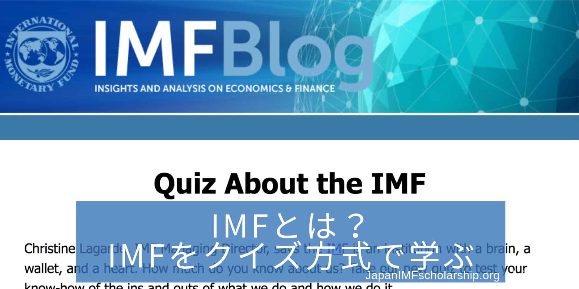 jisp web-fb imf blog about quiz about imf
