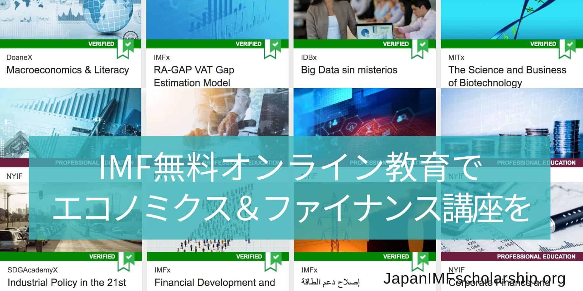 jisp web-fb imf edx free online education by self-paced