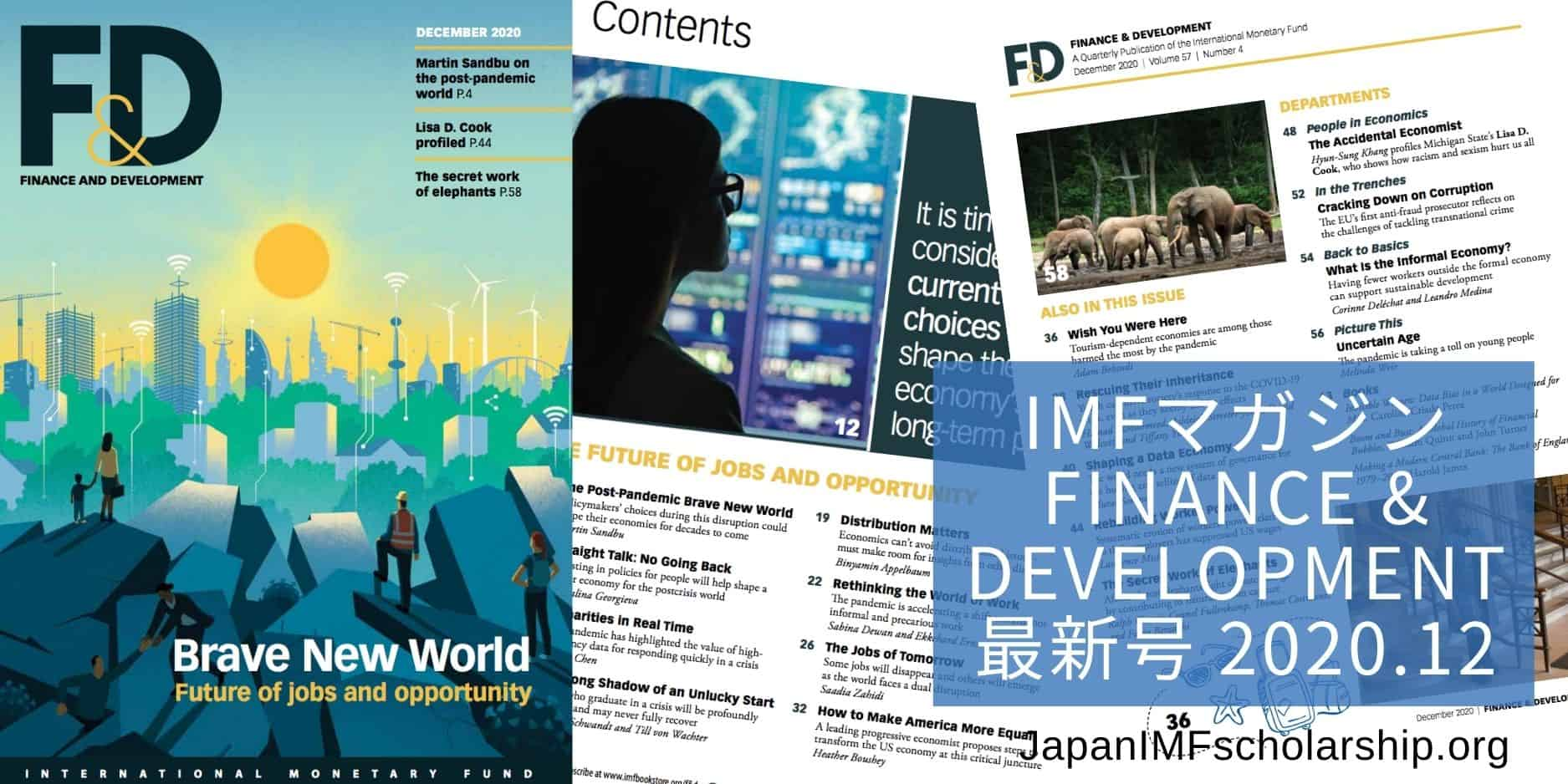 jisp web-fb imf magazine finance and development brave new world december 2020