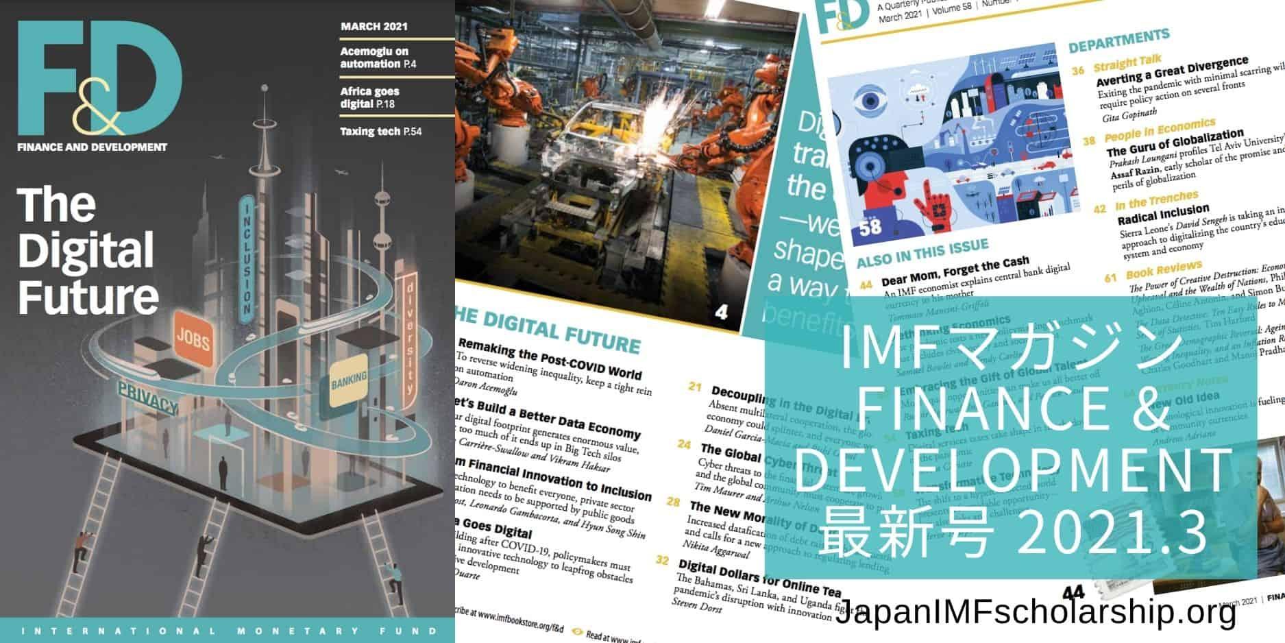jisp web-fb imf magazine finance and development the digital future march 2021