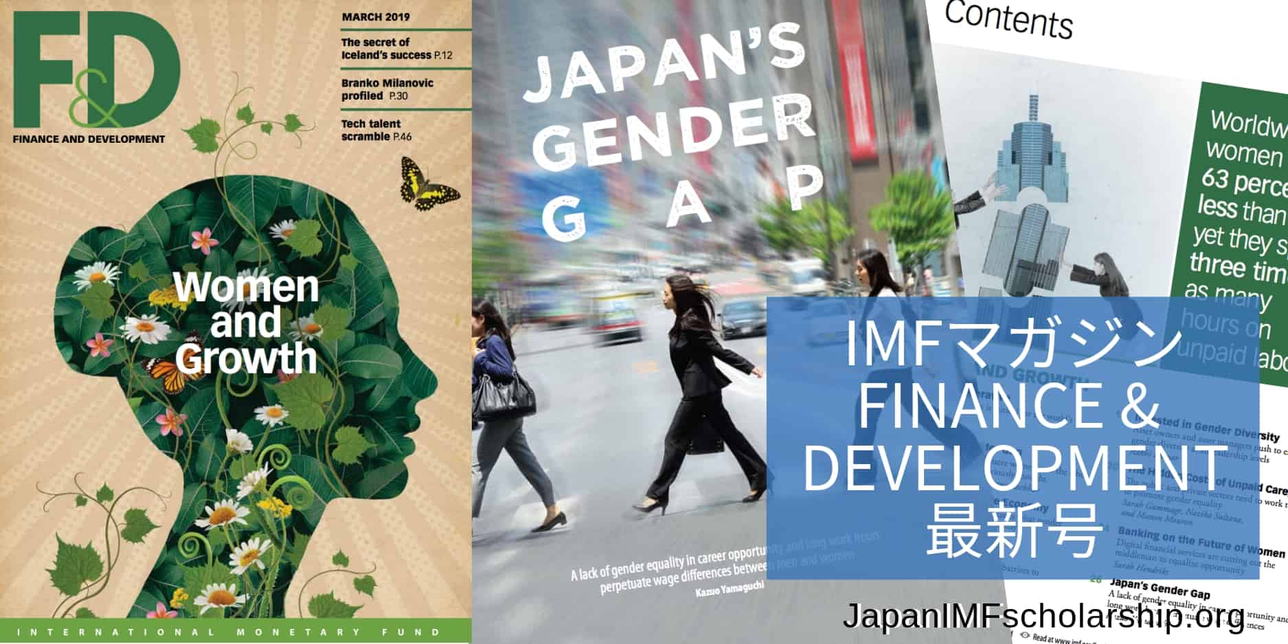 jisp web-fb imf magazine finance and development women and growth march 2019