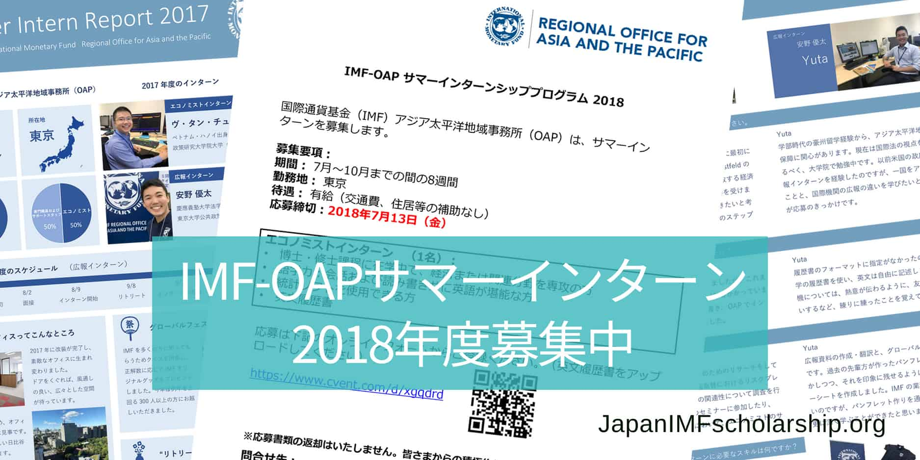 jisp web-fb imf-oap summer internship program 2018