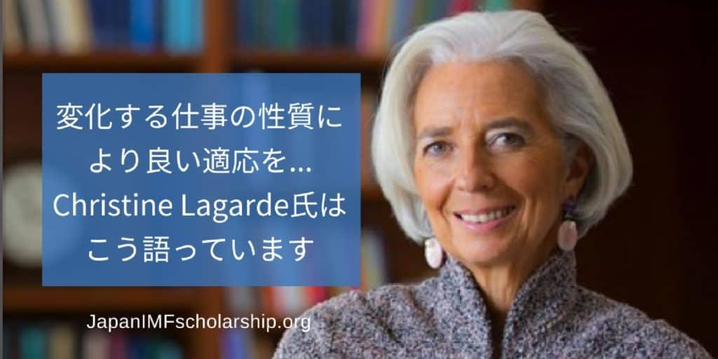 jisp web-fb-insta IMF managing director on IMF podcast 変化する仕事の性質により良い適応を | visit japanimfscholarship.org