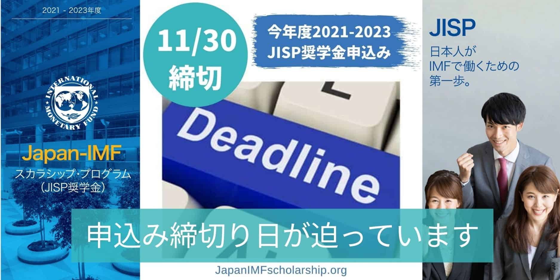 jisp web-fb jisp 2021-2023 deadline announcement