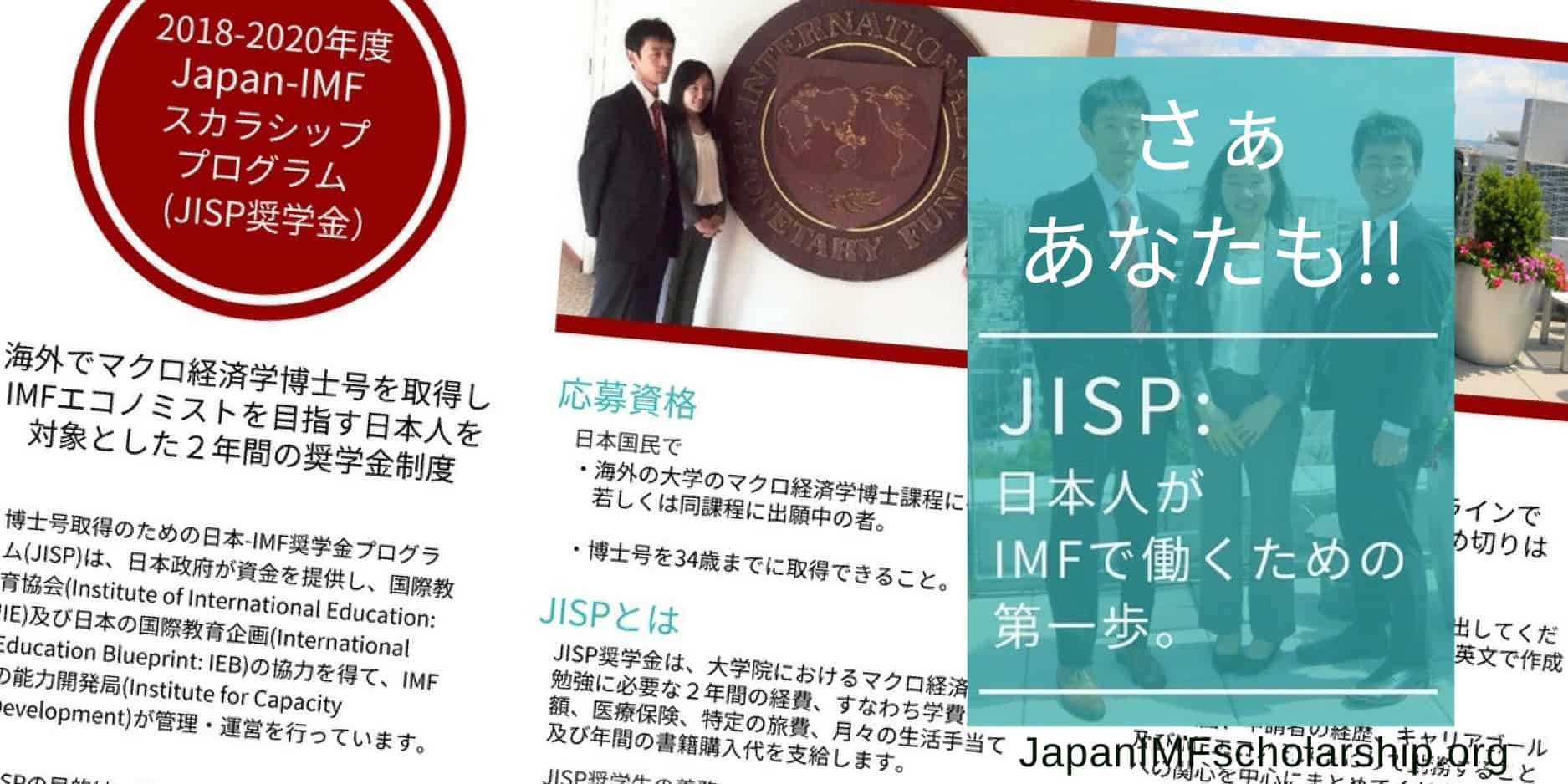 jisp web-fb jisp brochure 2018-2020