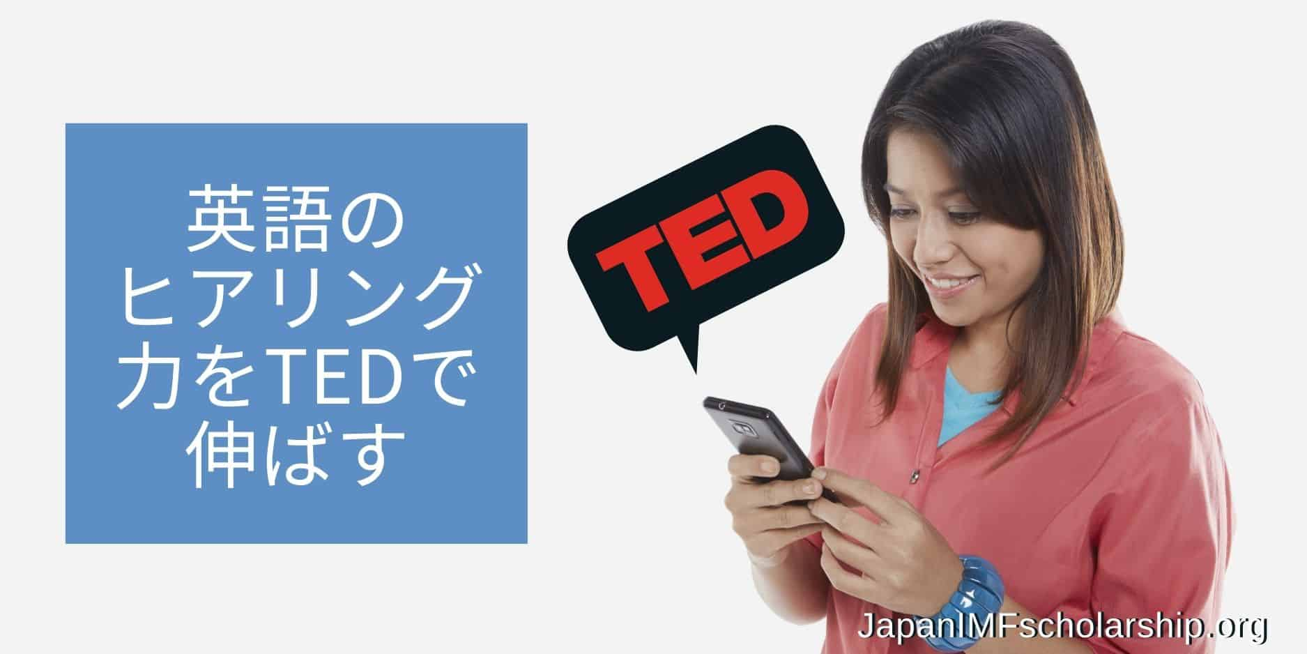 jisp web-fb ted for learning english online marketplaces