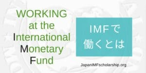 jisp web-fb working at the IMF | visit japanimfscholarship.org